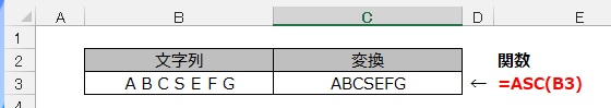 ASC関数の使用例